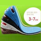 SINGLE 首爾空運 透氣柔軟3段式進口PU皮增高氣墊鞋墊男女通用黑色3層