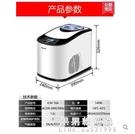冰淇淋機全自動壓縮機快速家用奶茶店商用小型迷你冰激凌機【果果新品】