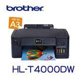 「新機上市」Brother HL-T4000DW 原廠大連供A3印表機
