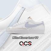 Nike 休閒鞋 Wmns Blazer Low 77 白 藍 復古 女鞋 經典款 【ACS】 DC4769-103