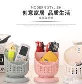 桌面化妝品收納盒小筆筒創意時尚可愛多功能收納擺件筒儲物盒學生 FF4380【美好時光】