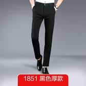 西褲男士休閒長褲2019新款潮冬季加絨加厚修身商務正裝褲子男秋冬-ifashion