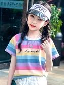 女童短袖t恤2021夏季新款純棉潮T兒童韓版寬鬆條紋上衣中大童夏裝 嬡孕哺 免運