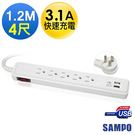 SAMPO 聲寶 單切5座3孔4尺3.1A雙USB延長線 (1.2M) EL-U15R4U3