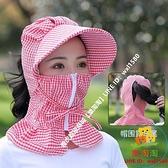 防曬帽 帽子遮陽帽女士防曬紫外線大沿騎車護臉戶外可折疊夏季媽媽太陽帽 樂淘淘