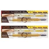 日本 Excel 3合1持久造型眉筆(13g含裝) 多款可選【小三美日】