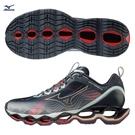 MIZUNO WAVE PROPHECY X 男鞋 慢跑 U4ic中底 INFINITY WAVE大底 黑【運動世界】J1GC210050
