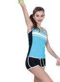 ★奧可那★ 藍色運動兩件式泳裝