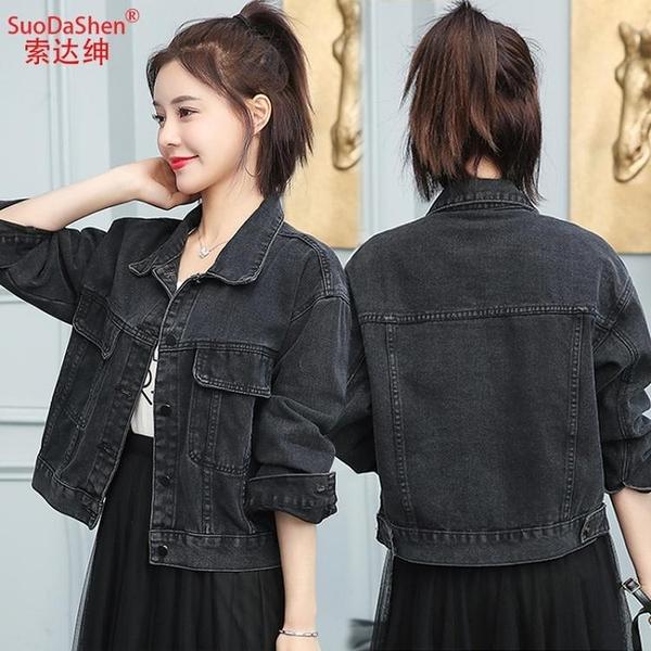 牛仔外套 網紅洋氣減齡短款牛仔外套女早秋新款韓版學生寬松黑色夾克衫 風馳