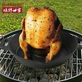 鑄鐵烤雞盤家用大號燒烤盤戶外多功能燒烤爐配件用具用品igo 薔薇時尚