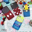iPhone 8/7/6/6s 手機殼 迪士尼 正版授權 皮革插卡口袋 硬殼 4.7吋 米奇/米妮/三眼怪/胡迪