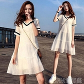 洋裝大碼連身裙新款女裝中長款寬鬆胖妹妹減齡遮肚顯瘦短袖雪紡裙 快速出貨