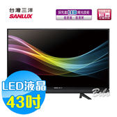 SANLUX 台灣三洋 43吋LED液晶顯示器 液晶電視 SMT-43MA3(含視訊盒)