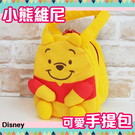 小熊維尼 娃娃造型 棉質 手提袋 便當袋 可愛 迪士尼 日本正品 該該貝比日本精品 ☆