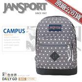 JANSPORT後背包包15吋筆電包大容量JS-43981-0K4灰點點