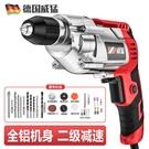 電轉 手電鉆家用220v多功能鉆孔機電起子手槍鉆電轉電動螺絲刀