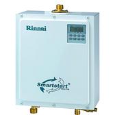 林內 Rinnai 即湯循環迴水機 RCS-7TW
