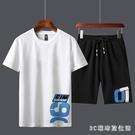 夏季運動套裝男青少年短袖T恤短褲休閒兩件套韓版潮男裝跑步套裝 LR23505『3c環球位數館』