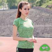 健身服女運動服瑜珈短袖跑步緊身服速幹女