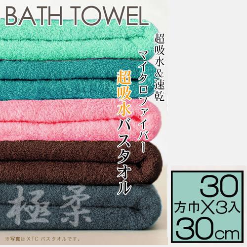 雙面編織超吸水柔順便攜式小方巾-3條裝 嬰幼兒適用《生活美學》