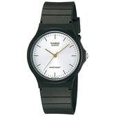 【CASIO】超薄經典指針錶-白x羅馬金(MQ-24-7E2)