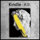 kindle保護套青春版保護套kindle paperwhite3/oasis2/558入門版voyage殼麥吉良品