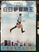 影音專賣店-P01-239-正版DVD-電影【白日夢冒險王】-班史提勒 克莉絲汀薇格 莎莉麥克琳 亞當史考特