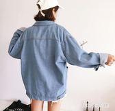 中大尺碼牛仔外套 秋季新款牛仔外套女韓版寬鬆百搭顯瘦長袖純色大口袋LB5494【123休閒館】