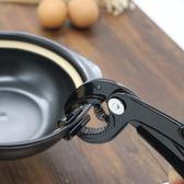 新品蒸鍋取盤器碗夾蒸鍋端菜防燙夾提盤取物砂鍋夾子夾碗器  小明同學