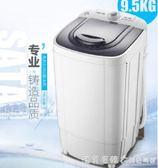洗衣機先科脫水機甩幹機單甩家用大容量不銹鋼甩幹桶非小型迷你 220v漾美眉韓衣