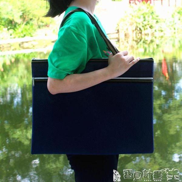 公事包 A3大號帆布手提包大容量防水文件袋加厚資料袋拉鏈袋學生美術袋 寶貝計畫