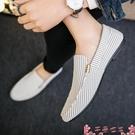 豆豆鞋春季白色豆豆鞋男韓版潮流懶人鞋休閒百搭小白鞋一腳蹬老北京布鞋 芊墨左岸