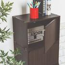 書櫃 置物櫃 收納櫃 可堆疊【F0060...