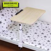 華舍筆記本電腦桌床上用 折疊宿舍懶人書桌小桌子 寢室學習桌