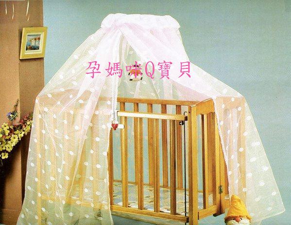【孕媽咪Q寶貝】全新台灣製鹿牌嬰兒床蚊帳~頂級細紗/不會隨風散開60*120CM~中、大床適用