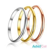 鋼手環 AchiCat 白鋼 時尚素面鋼手環 三款任選