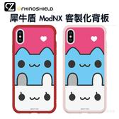 犀牛盾 貓貓蟲咖波 & Mod NX 客製化透明背板 iPhone 11 Pro ixs max ixr ix i8 i7 背板 咖波兔兔疊疊樂