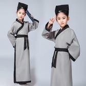 兒童古裝漢服男童女童書童服裝學生朗誦演出服國學服表演服演出服 童趣