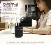 迷你USB易拉罐加濕器三合一車載保濕噴霧送朋友禮物 QG1009『愛尚生活館』