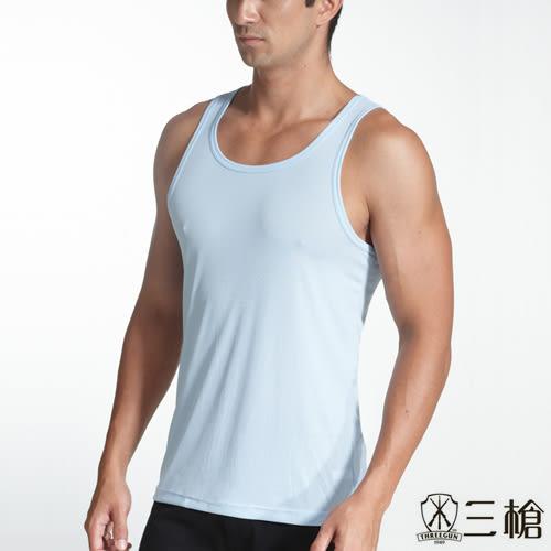 三槍牌  時尚經典排汗速乾型男E棉羅紋背心~淺藍~3件組