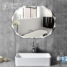 浴室鏡 無框免打孔壁掛鏡 衛生間洗手間廁所化妝梳妝衛浴鏡 店慶降價