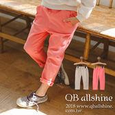 男童長褲 女童長褲 基本款百搭素色鬆緊腰窄管長褲 韓國外貿中大童 QB allshine
