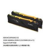 新風尚潮流 【HX434C16FB3AK2/32】 金士頓 RGB 燈效 超頻記憶體 DDR4-3466 16GB x2