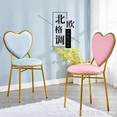 化妝小椅子北歐仙女家用靠背ins 網紅臥室輕奢美甲公主梳妝臺凳子NMS ~美眉新品~
