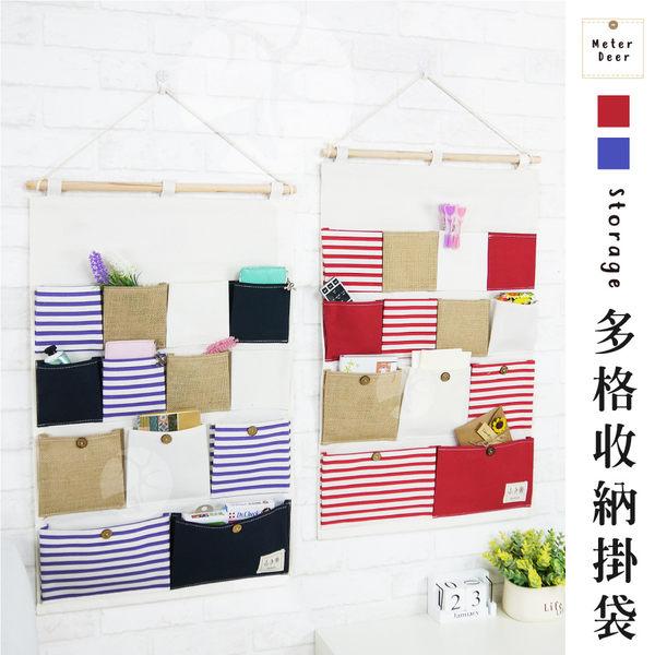 棉麻收納吊掛袋 人氣牆面收納整理 13格拼布配色造型內褲襪子床頭邊小物多功能置物袋-米鹿家居