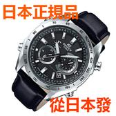 免運費包郵 新品 日本正規貨 CASIO 卡西歐手錶 EDFICE EQW-T620L-1AJF 太陽能多局電波手錶 時尚商务男錶