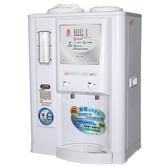 ★晶工★省電奇機光控溫熱全自動開飲機 JD-3706