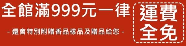 【如意檀香】【如意發財補財庫】環保金紙,拜拜首選 中元普渡