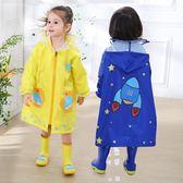兒童雨衣男童雨衣幼兒園大帽檐 小學生小孩寶寶女童帶書包位雨披夢想巴士
