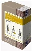 勃朗特姊妹經典作品集(簡愛+咆哮山莊+懷德菲爾莊園的房客)【城邦讀書花園】